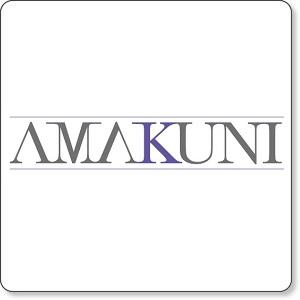 AMAKUNI